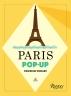 [보유]Paris Pop-Up