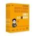 2022 김중규 5.0 선행정학 세트(전3권)