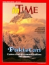 IN TIME(WORLD REPORT EDITION)(7월호)