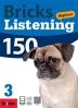 Bricks Listening Beginner 150. 3(CD1장포함)(양장본 HardCover)