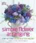 [보유]Simple Flower Arranging