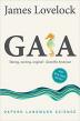 [보유]Gaia