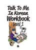 Talk To Me In Korean Workbook(톡투미인코리안 워크북) Level. 1