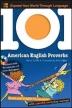 [보유]101 American English Proverbs [With MP3]