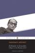 [보유]Eichmann in Jerusalem (Penguin Classics)