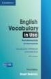 [����]English Vocabulary in Use Pre-intermediate and Intermediate(�����Ŀ���)