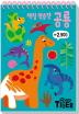 색칠 연습장: 공룡(My Little Tiger)(두뇌 연습장 2)(스프링)