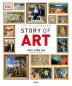 시대가 선택한 미술(The Illustrated Story of Art)(양장본 HardCover)