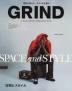 [해외]그라인드 GRIND 2018.08