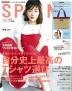 [해외]스프링 SPRING 2018.08