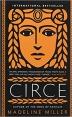 [보유]Circe