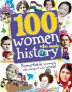 [보유]100 Women Who Made History