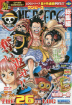 "[해외]ONE PIECE總集編THE 26TH LOG ""MEMORIES"""