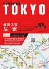 클로즈업 도쿄(2016-2017)(개정판)(클로즈업 시리즈 2)