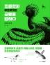 조류학자 무모하게도 공룡을 말하다(생물 미스터리)