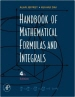 [보유]Handbook of Mathematical Formulas and Integrals, 4/e