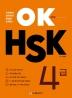 OK HSK 4급