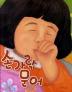 손가락 문어(두고두고 보고 싶은 그림책 38)(양장본 HardCover)