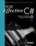 모어 이펙티브 C#(2판)