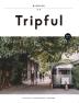 Tripful(트립풀) 방콕(Tripful 시리즈 17)