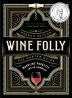 [보유]Wine Folly: Magnum Edition