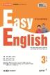 Easy English 초급 영어회화(2021년 3월호)