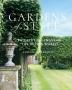 [보유]Gardens of Style