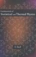 [보유]Fundamentals of Statistical and Thermal Physics