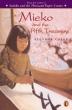 [보유]Mieko and the Fifth Treasure
