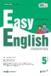 Easy English 초급 영어회화(2021년 5월호)