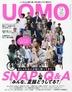 [해외]우오모 UOMO 2020.09