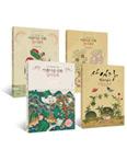 아름다운 민화 컬러링북 시리즈