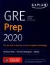 [보유]GRE Prep 2020