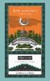 아르헨티나 단편집(보르헤스 세계문학 컬렉션 바벨의 도서관 29)
