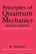 [보유]Principles of Quantum Mechanics