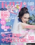[해외]젝시 ゼクシィ首都圖版 2020.09