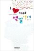 I can read 색깔영어
