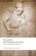 [보유]Peloponnesian War