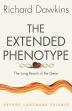 [보유]The Extended Phenotype