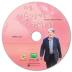 지금 이순간만을 사랑하라(CD)(VIVTAMIN LIVE 135)