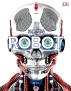 로봇 백과