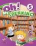 Oh! My Speaking(오! 마이 스피킹). 5(CD1장포함)