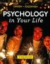 [보유]Psychology in Your Life