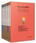 스토리텔링성경 모세오경 세트(Special edition)(전5권)