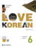 I Love Korean. 6(Student's Book)