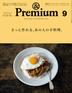 [보유]안도프리미엄 &PREMIUM 2021.09