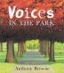 [보유]Voices in the Park
