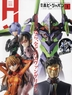 [해외]하비재팬 ホビ-ジャパン 2021.09