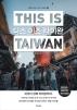 디스 이즈 타이완(This is Taiwan)(2020-2021)(전면개정판)(디스 이즈 시리즈 3)