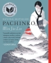 [보유]Pachinko (National Book Award Finalist)